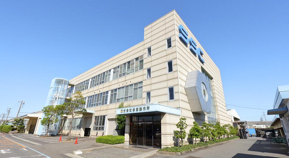 Furui Factory(Functional Headquarters)